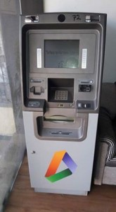 ATM_in_pathardi_ahmednagar